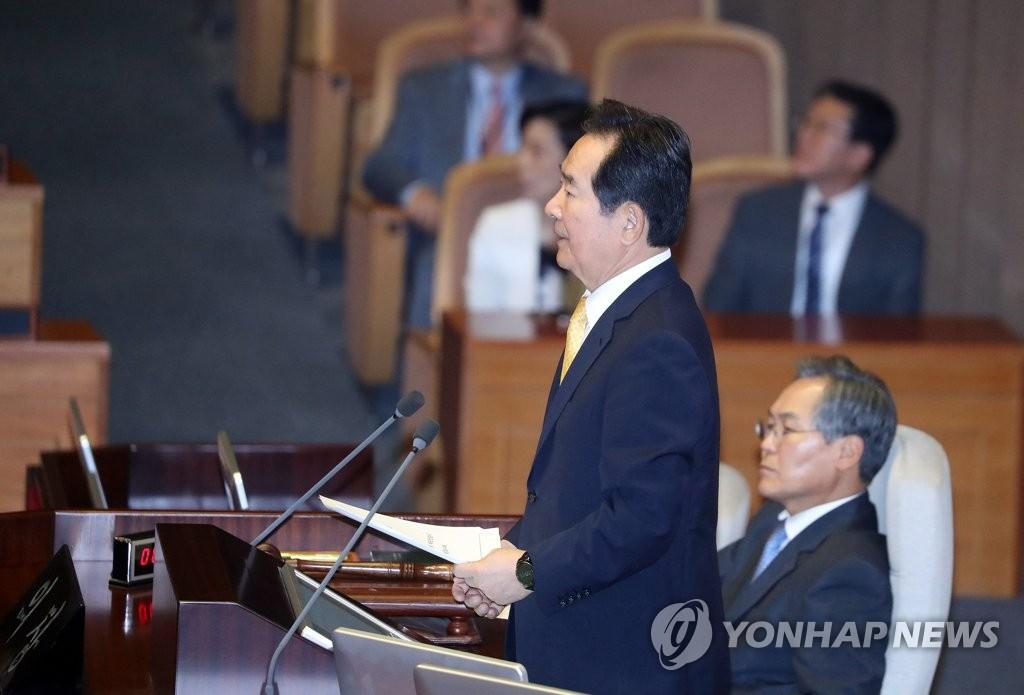 韩国会遭在野党抵制