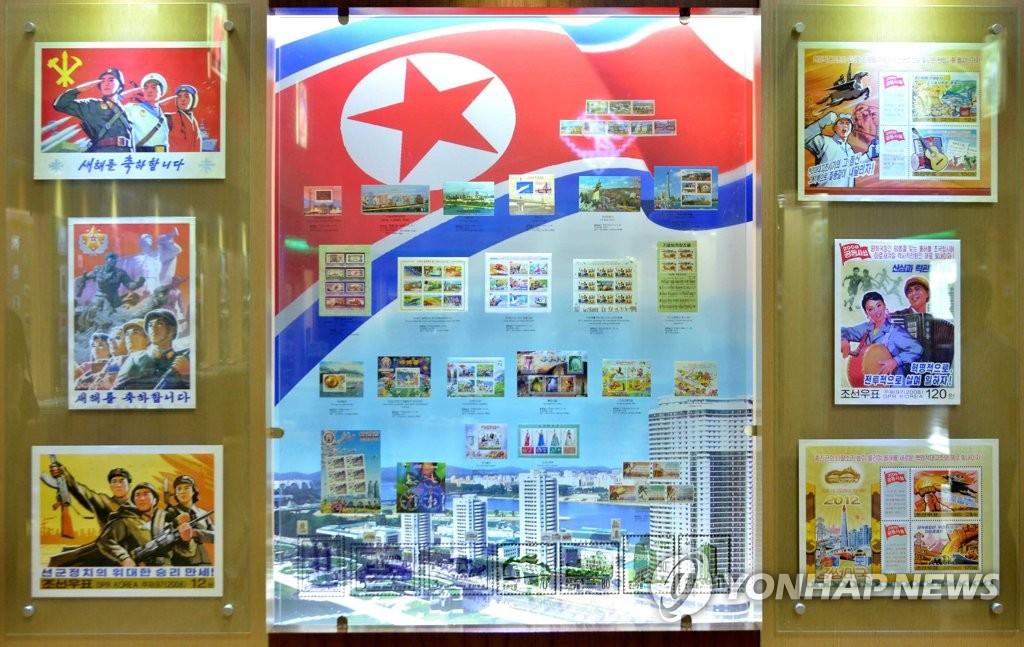 朝鲜展示建政69周年纪念邮票