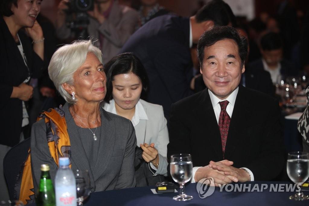 IMF总裁与韩国总理