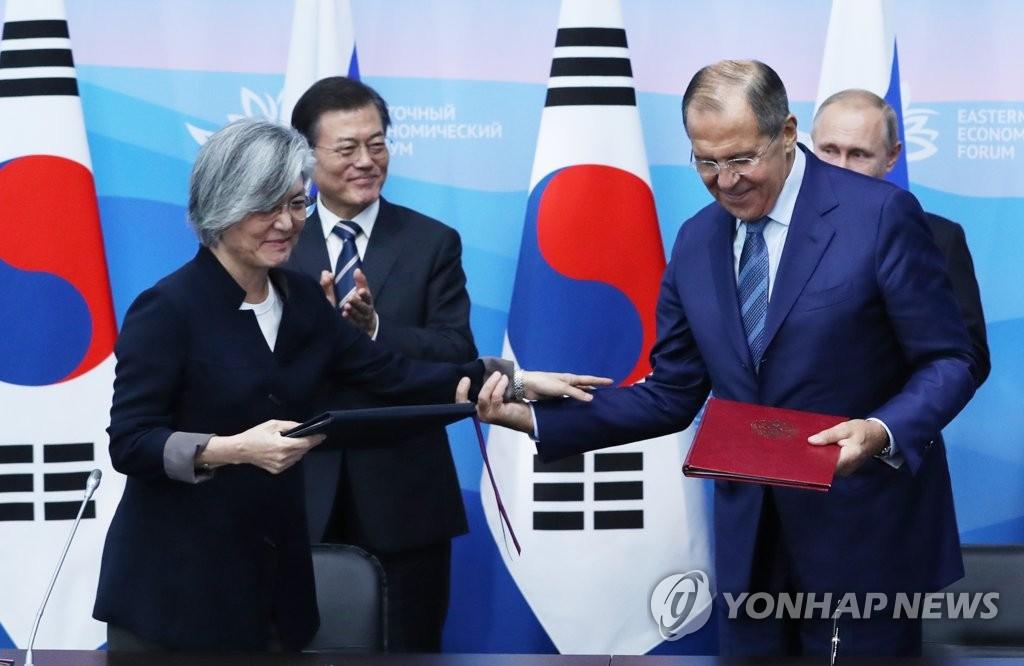 韩俄签署重要合作协议及谅解备忘录