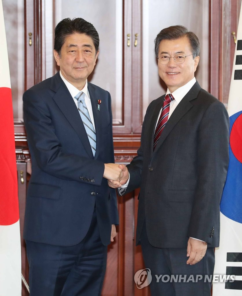 韩日首脑会晤