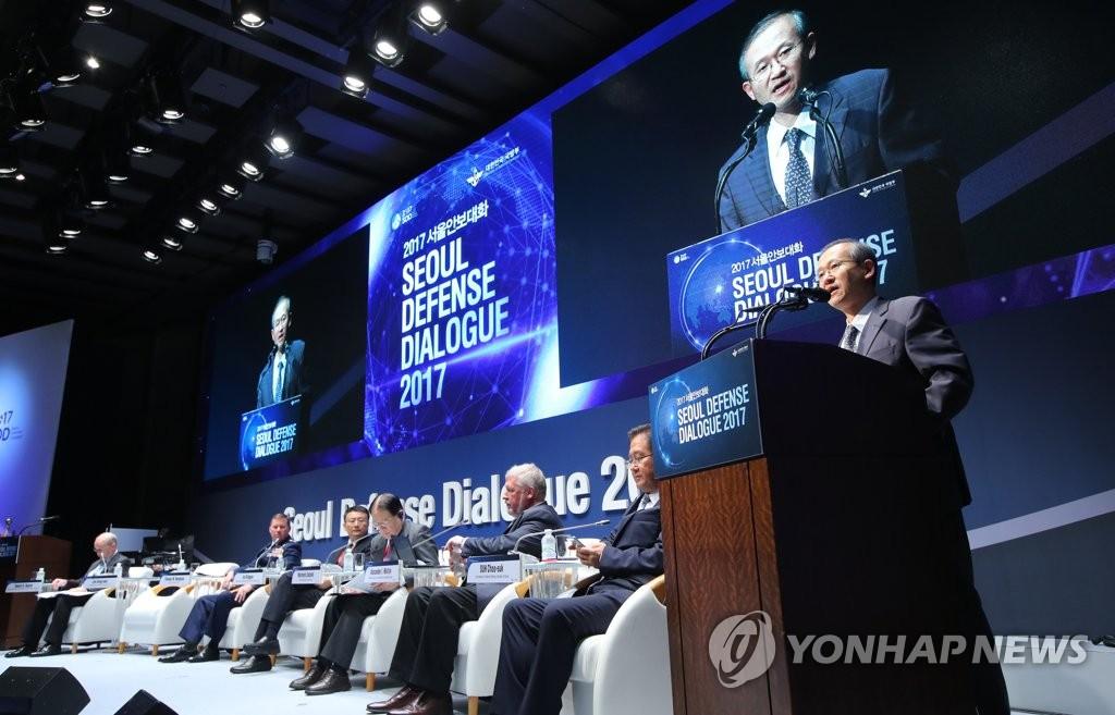 9月7日,在首尔威斯汀朝鲜酒店,林圣男在首尔安全对话开幕式上进行主旨演讲。(韩联社)