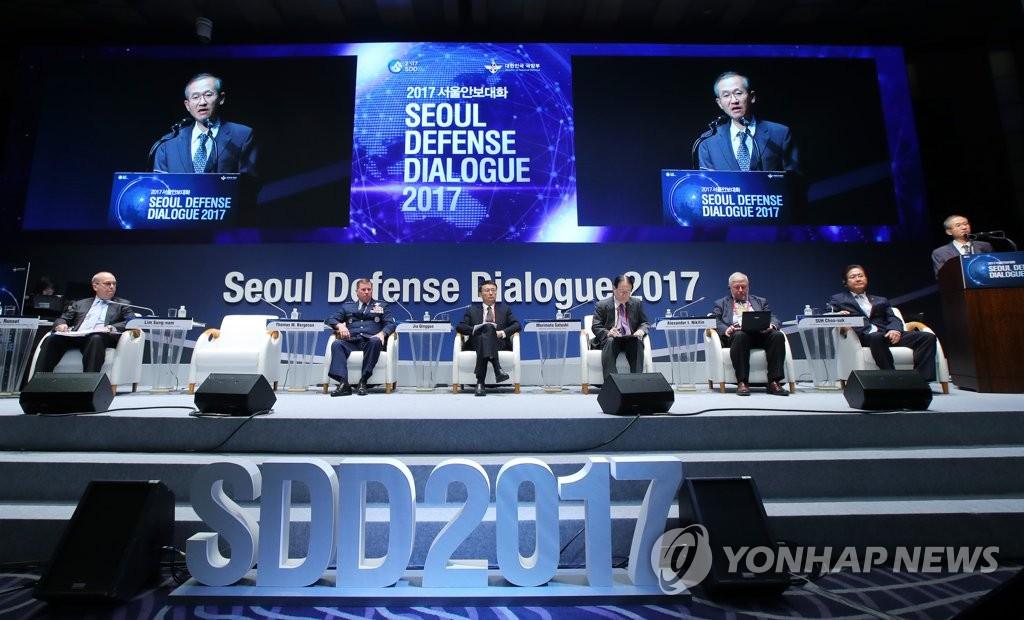 9月7日,2017首尔安全对话(SDD)7日在首尔威斯汀朝鲜酒店开幕。图为开幕式现场。(韩联社)