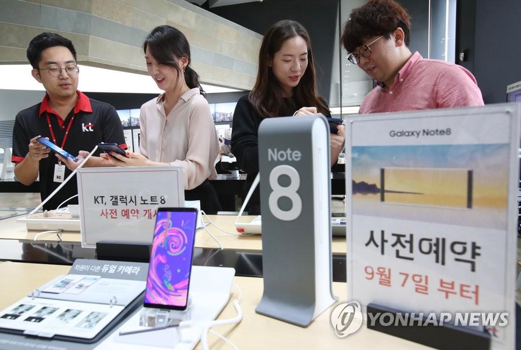三星Note8开启预售