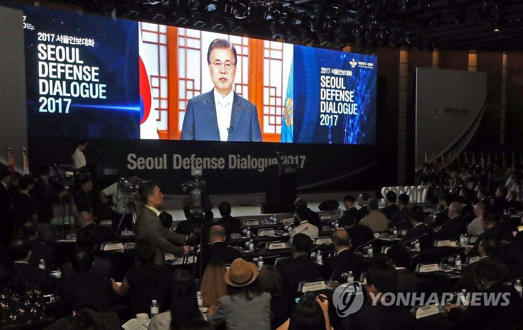 首尔安全对话开幕文在寅发视频祝贺