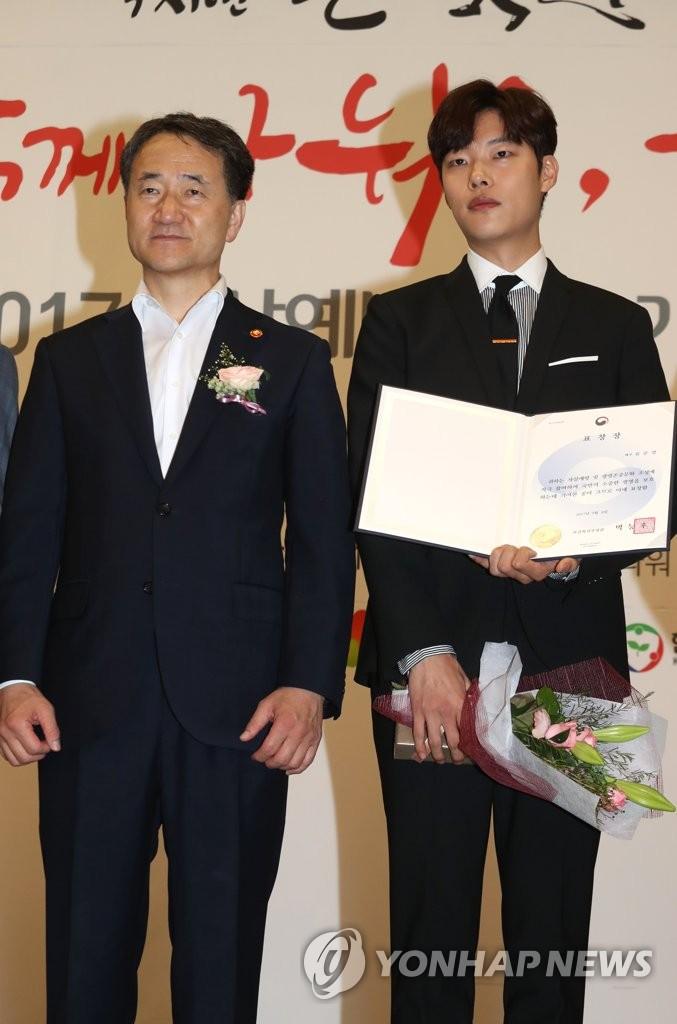 演员柳俊烈获表彰