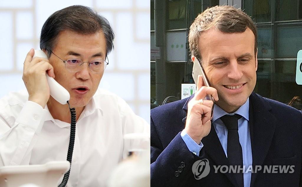 韩法领导人通话