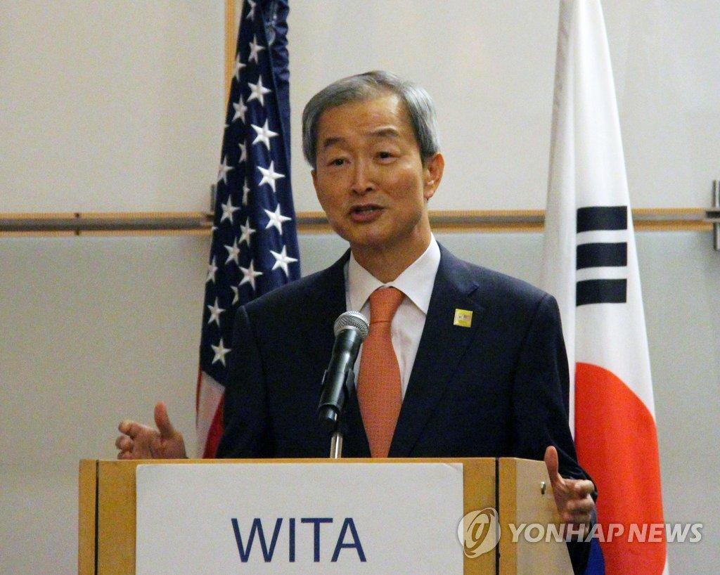 韩驻美大使发表讲话