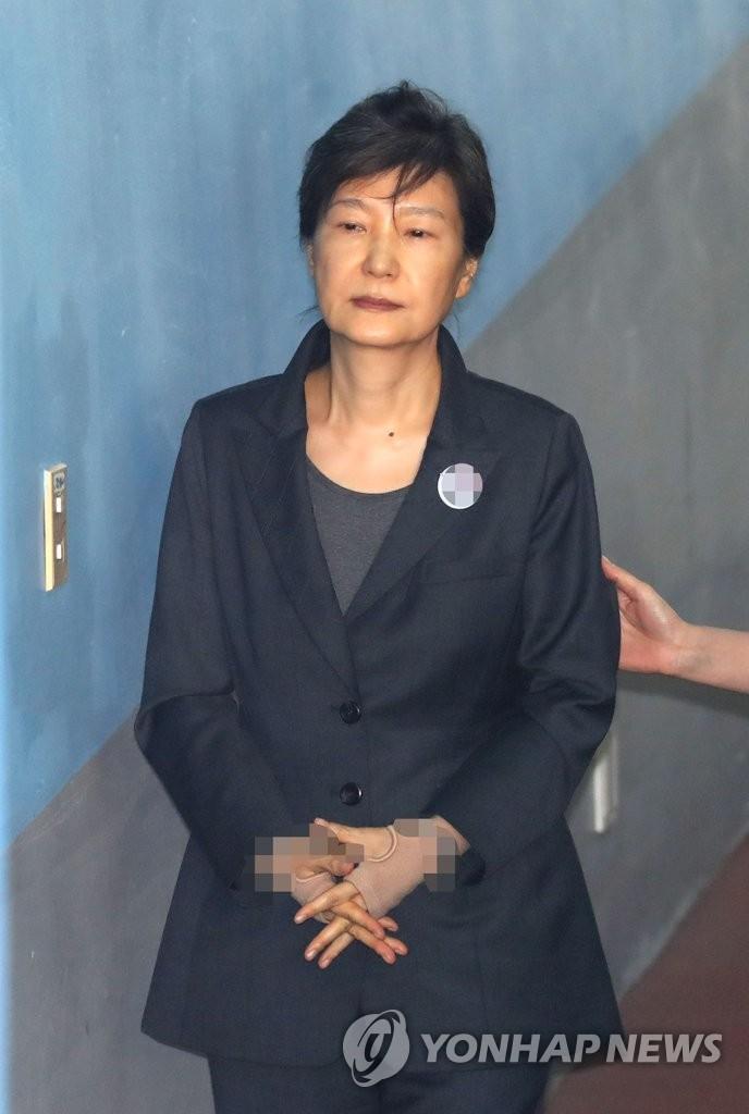 朴槿惠出席第70次公审
