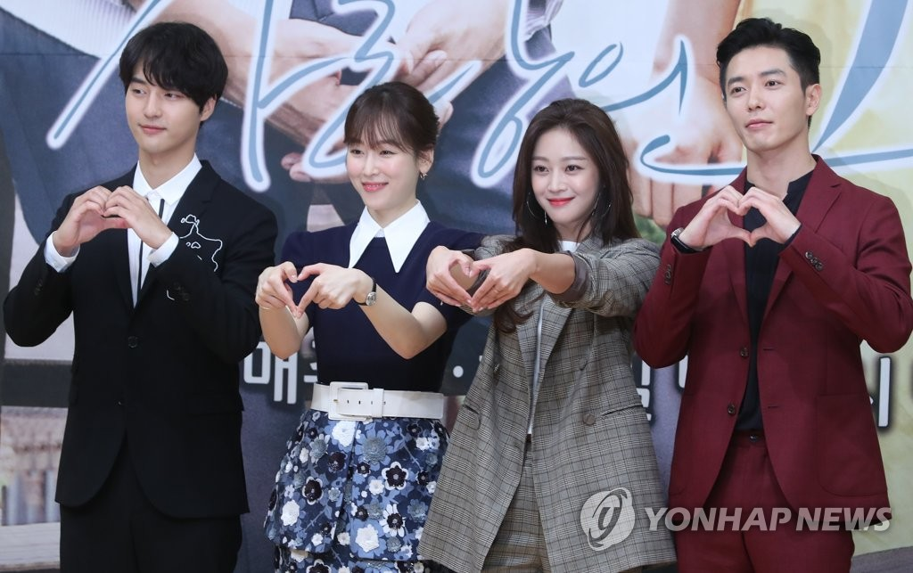 韩剧《爱情的温度》发布会