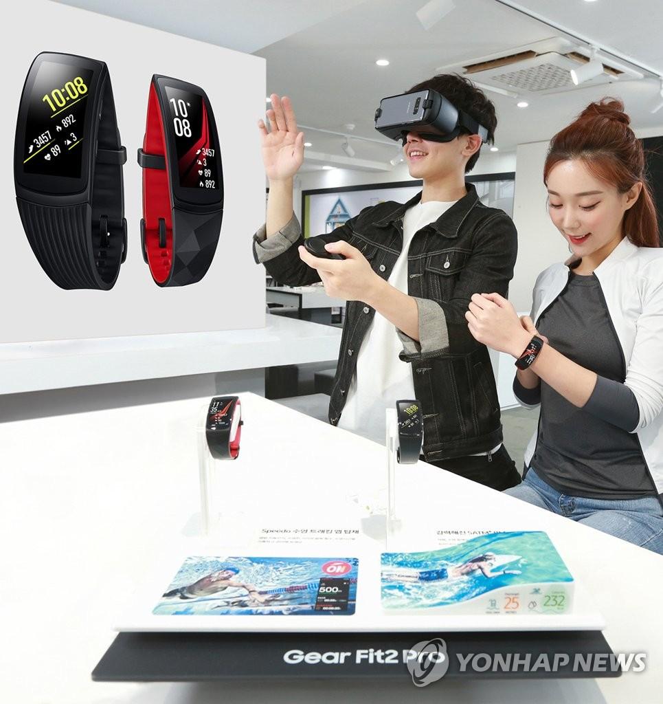 三星手环Gear Fit2 Pro上市