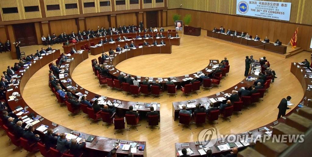 世界跆拳道联盟大会在平壤召开