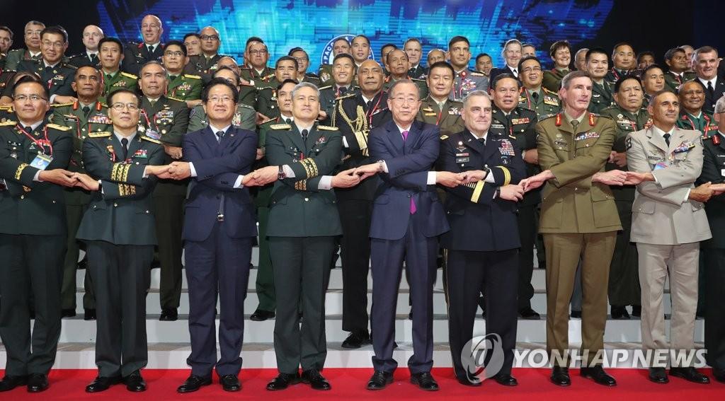 太平洋陆军参谋长会议在首尔开幕