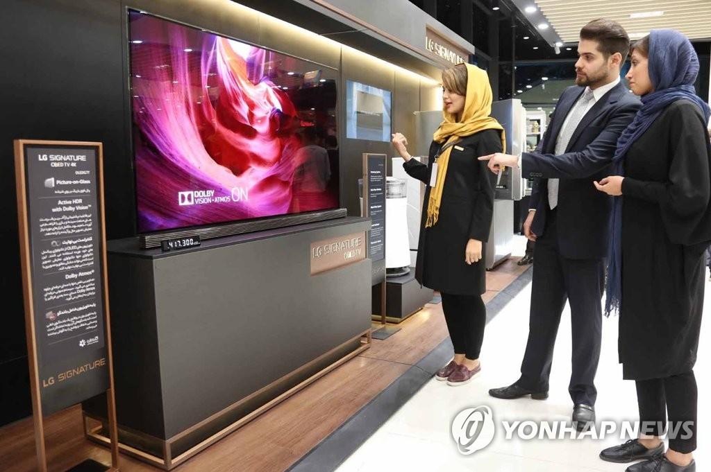LG SIGNATURE玺印在伊朗上市