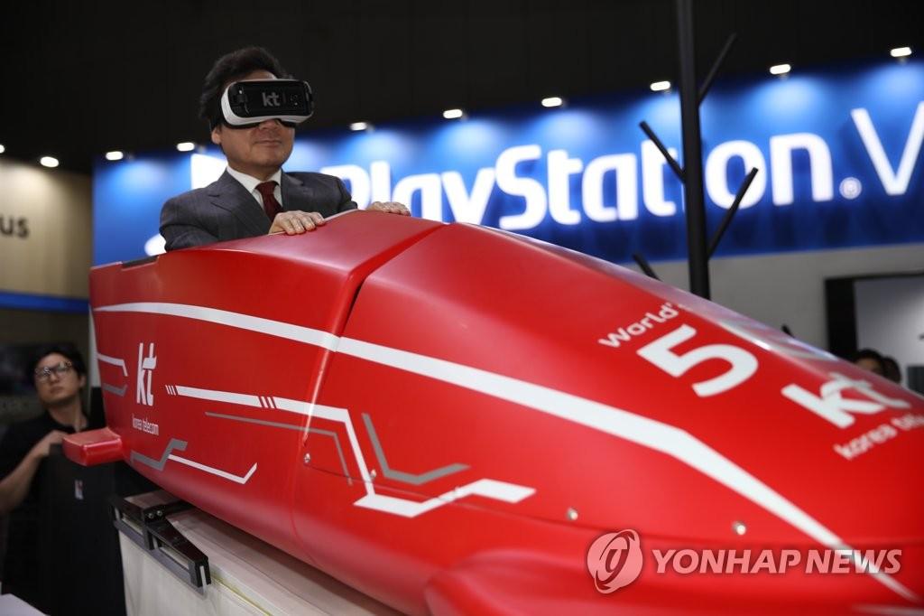 韩总理进行VR体验