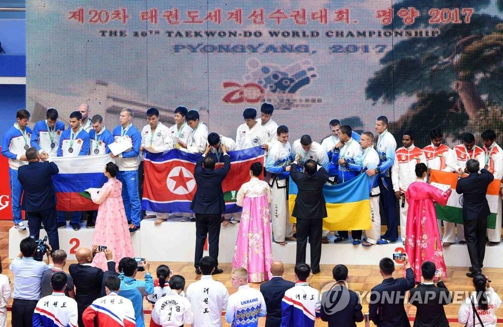 第20届ITF跆拳道世锦赛在平壤进行