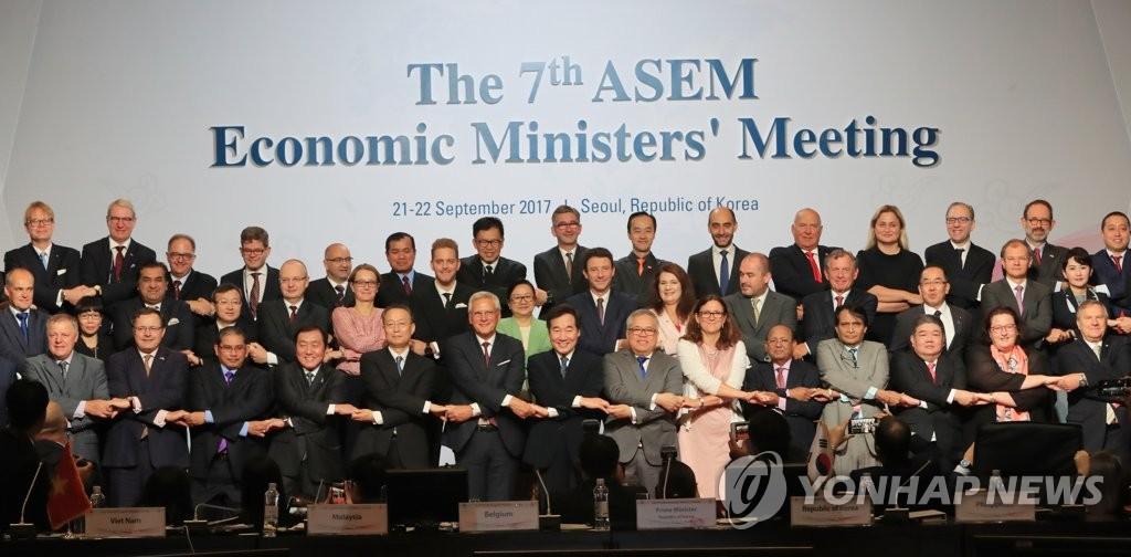 第7届亚欧经济部长会议开幕