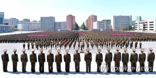 朝鲜人民保安省或已更名为社会安全省