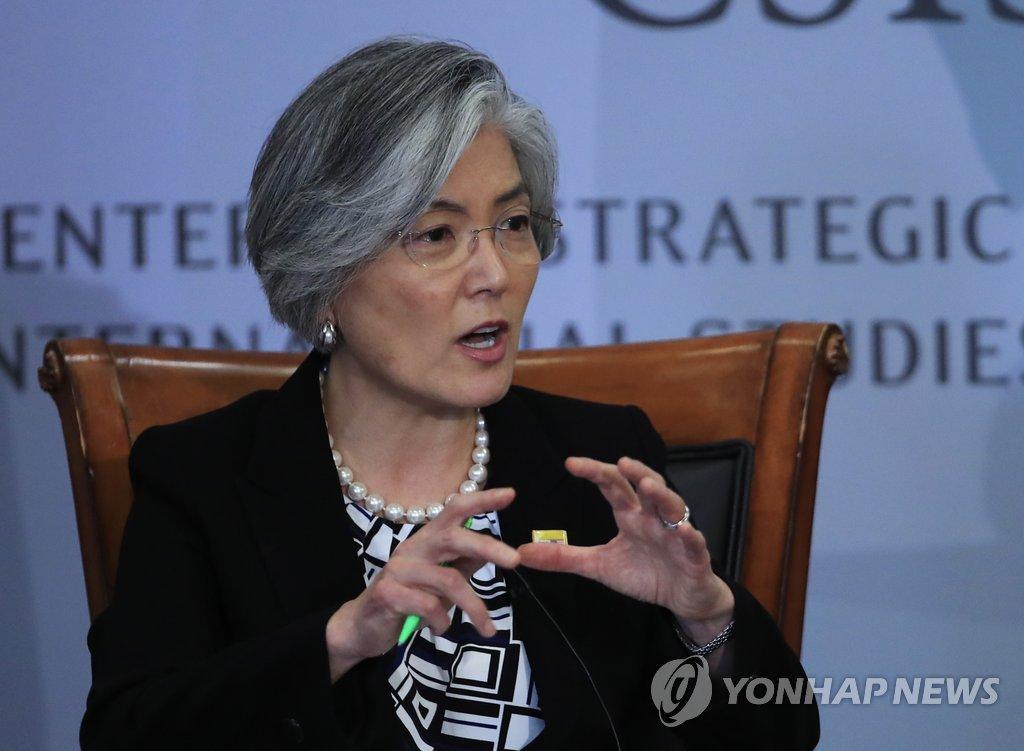 资料图片:当地时间9月25日,在美国华盛顿,康京和出席美国智库CCIS举办的论坛。(韩联社/美联社)