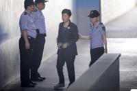 详讯:朴槿惠终审获刑20年罚金1亿元