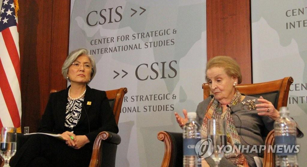 韩外长参加CSIS讨论会