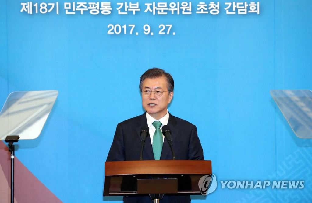 9月27日,在青瓦台,文在寅在恳谈会上致辞。(韩联社)