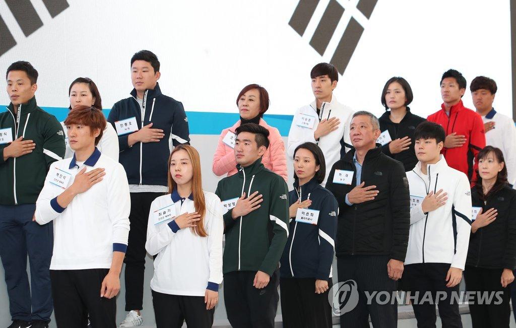 """韩国体育迎""""镇川选手村""""时代"""
