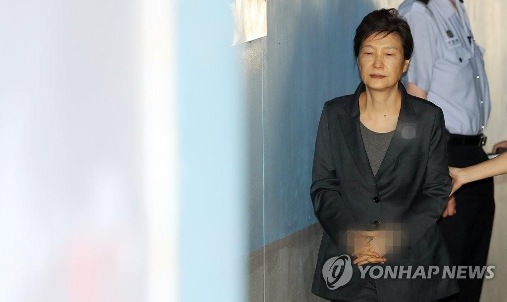 资料图片:朴槿惠 韩联社