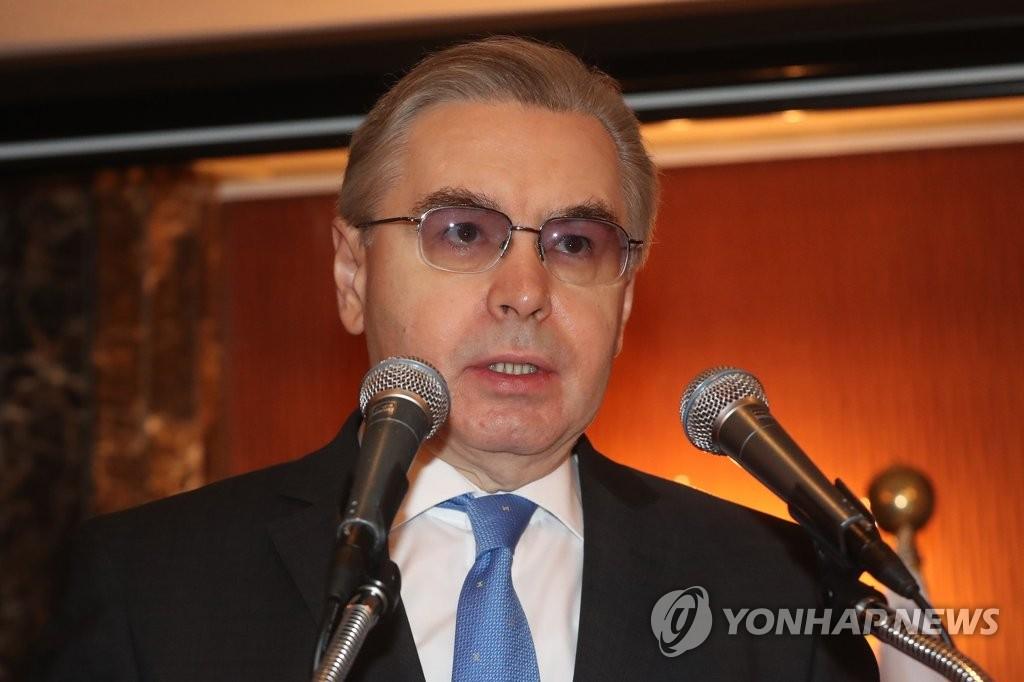 俄驻韩大使致辞