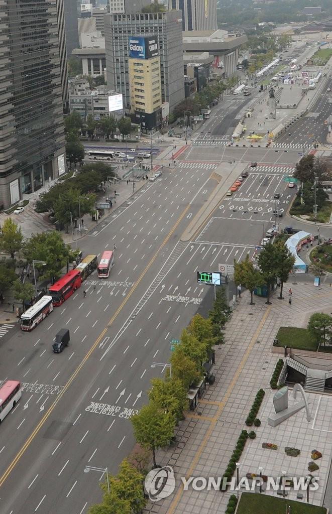 首尔人去城空