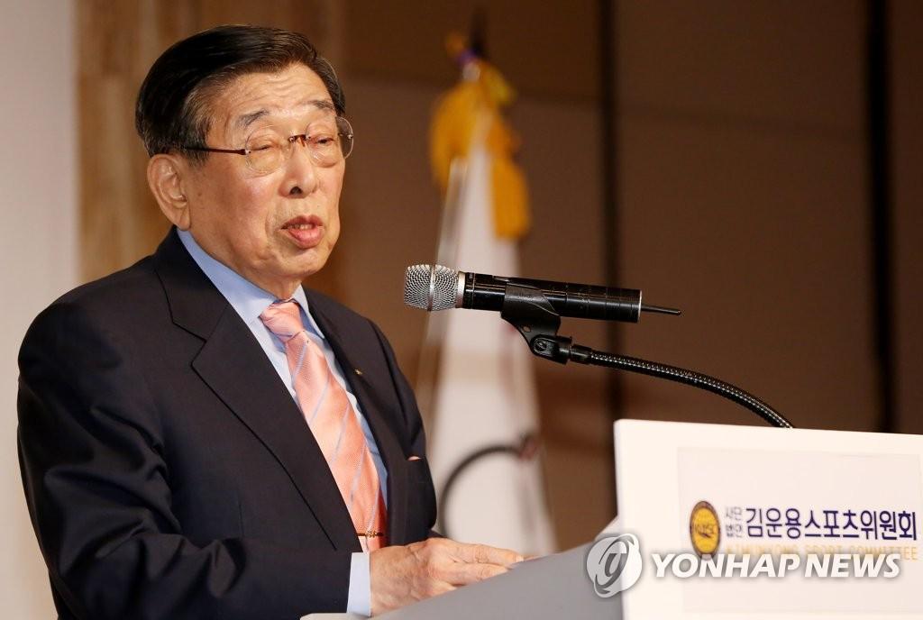 前国际奥委会(IOC)副主席金云龙(韩联社)