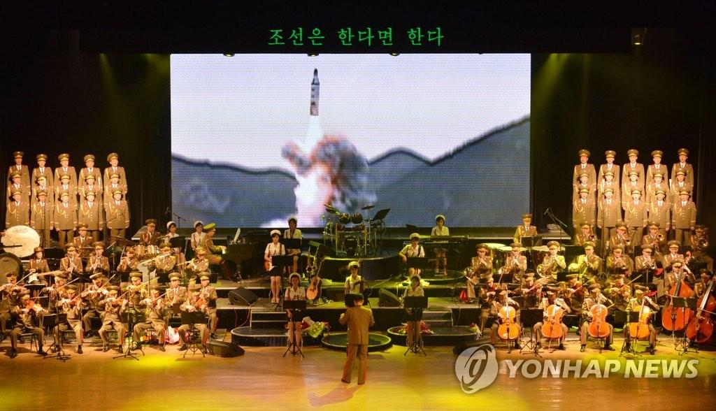 朝鲜艺术团文艺表演