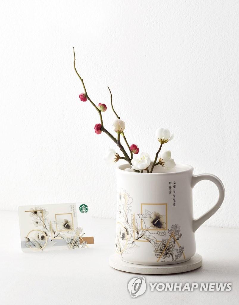 星巴克推韩文日咖啡杯