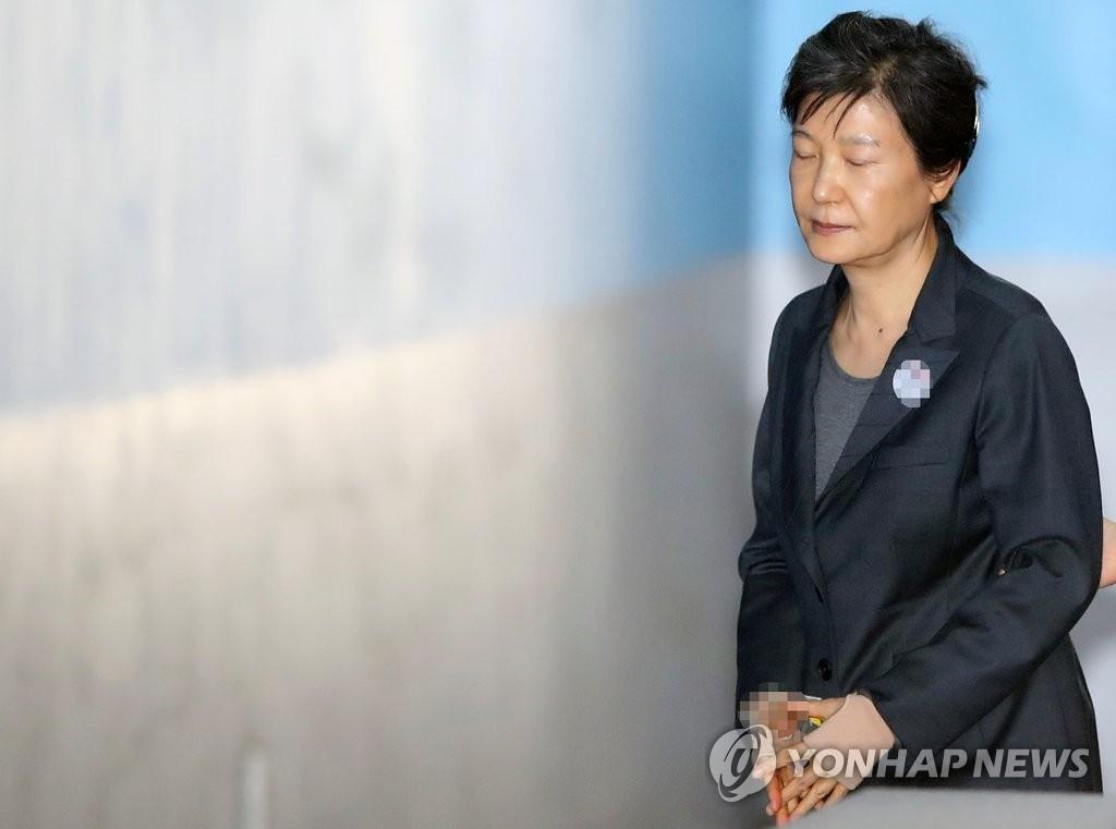 韩法院审理是否延长朴槿惠逮捕期限