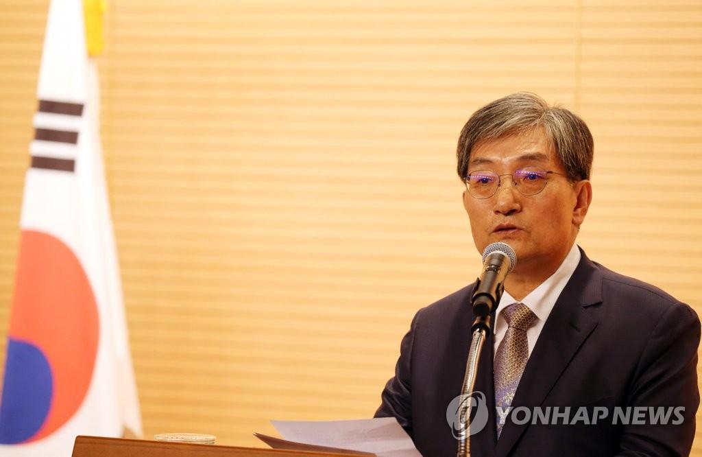 韩国新任驻华大使卢英敏就任