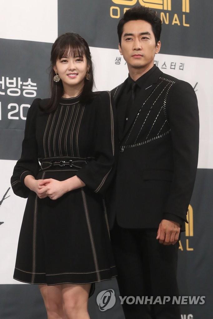 高雅拉和宋承宪主演韩剧《Black》