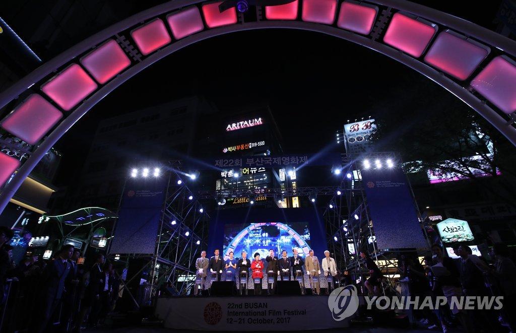 釜山影展前夜庆典