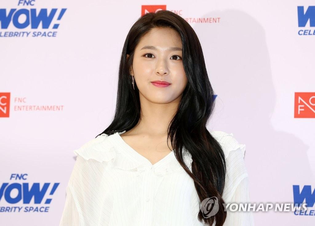 AOA雪炫捐款60万元加入高额捐助者俱乐部