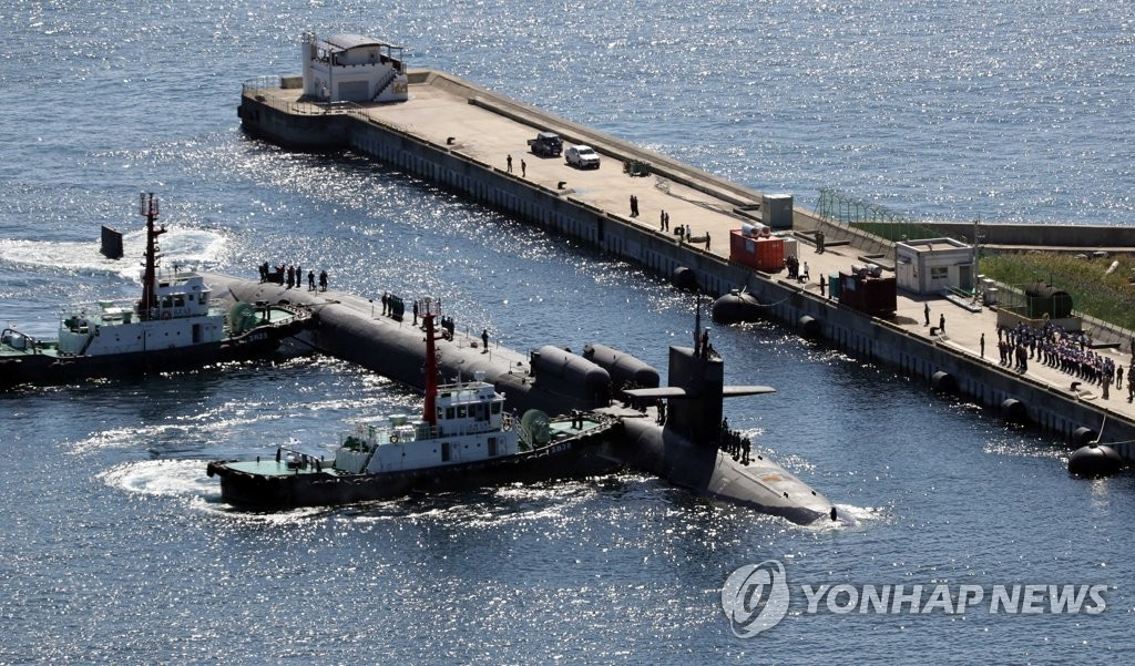 """美""""密歇根""""核潜艇抵韩"""