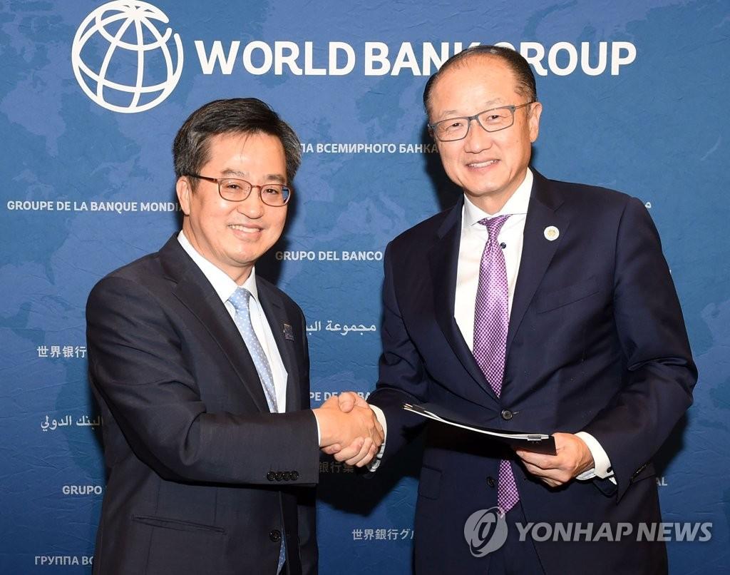 韩副总理与世行行长合影