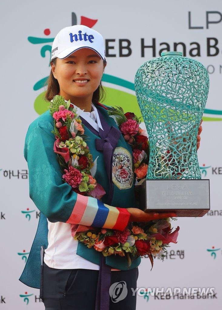 高真荣夺LPGA巡回赛冠军