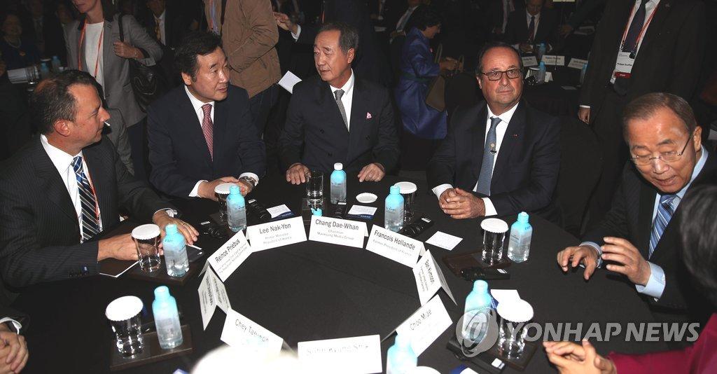 韩总理出席世界知识论坛