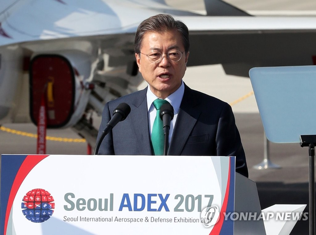 文在寅出席首尔国际航空工业展
