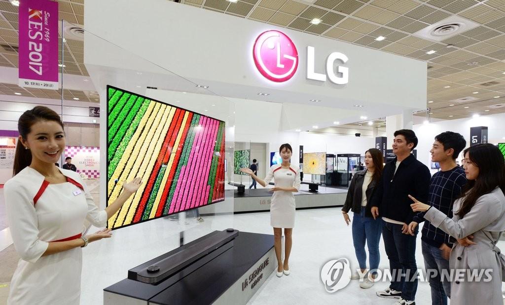 2017韩国电子展开幕 三星LG尖端家电扎推亮相