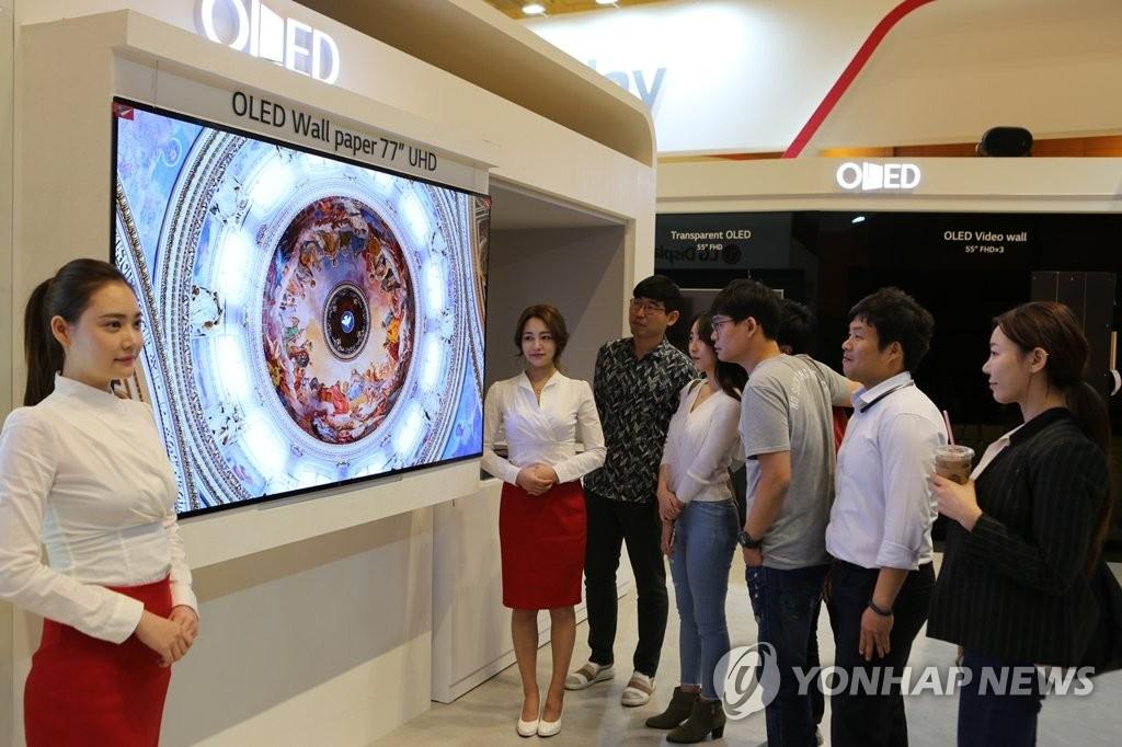 LG显示器亮相韩国显示器展