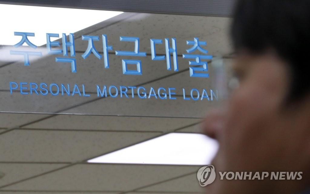 韩国房贷今起加息
