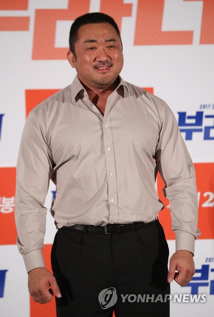 演员马东锡