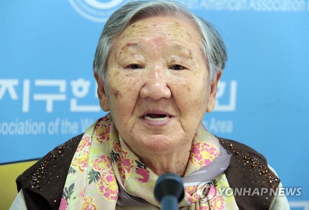 韩慰安妇受害者访美