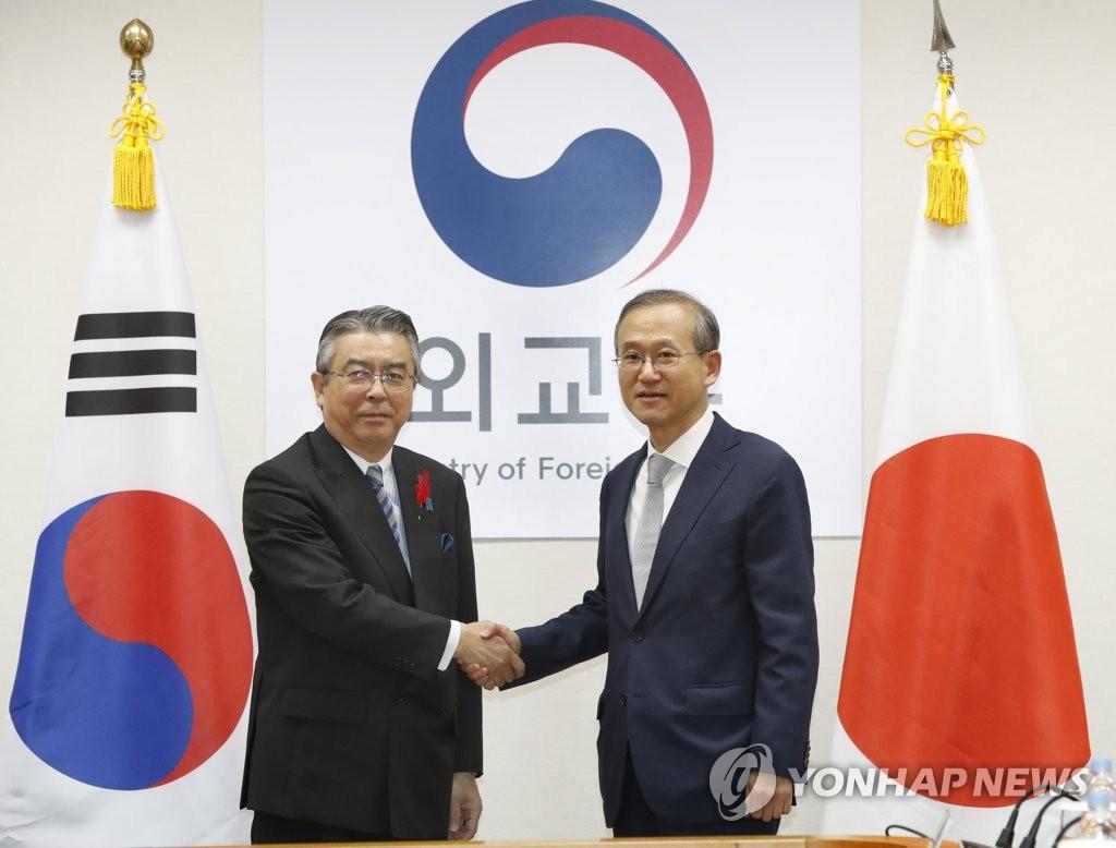 韩日举行副外长会谈
