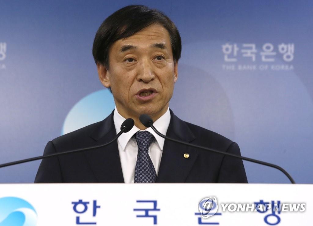 韩央行行长举行记者会